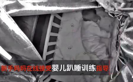 课程教婴儿趴睡事件后续官方回应