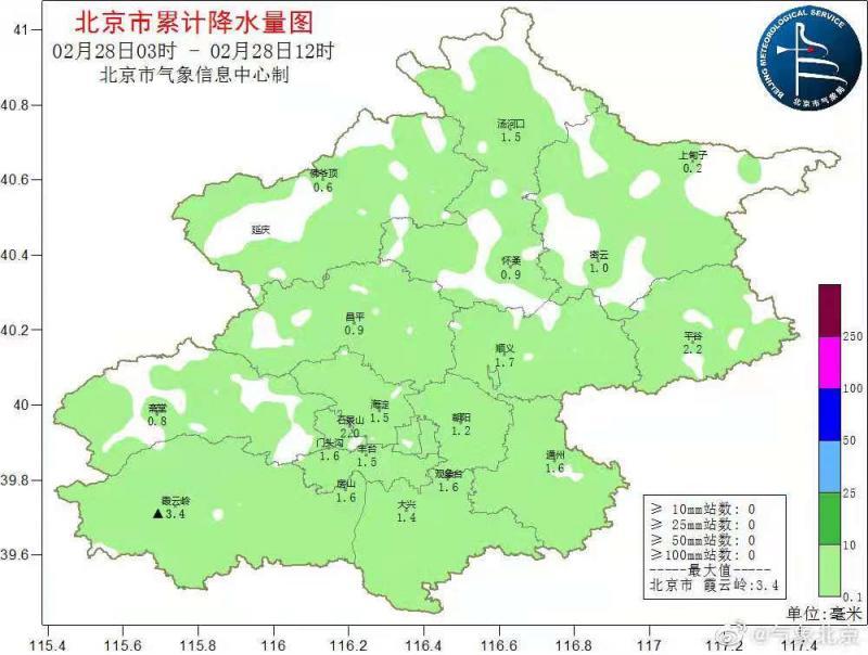 北京气象台公布28日03时许12时降雨量(mm)