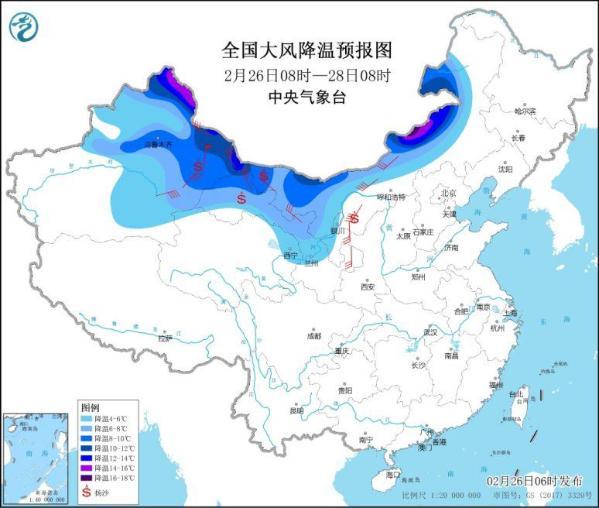 """大国""""寻龙记"""":中国恐龙如何被发现并""""走向"""""""