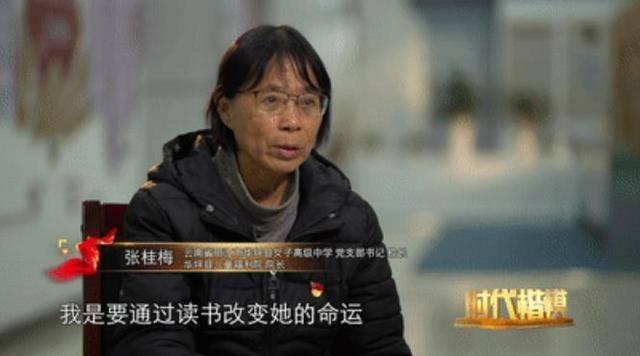 中央政法委批老师攀比家长收入:师者无德满嘴铜臭