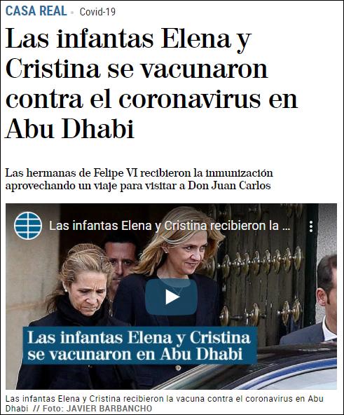 本国安排不上,西班牙公主们出国接种中国疫苗
